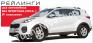 Рейлинги для автомобиля KIA SPORTAGE (2016- )